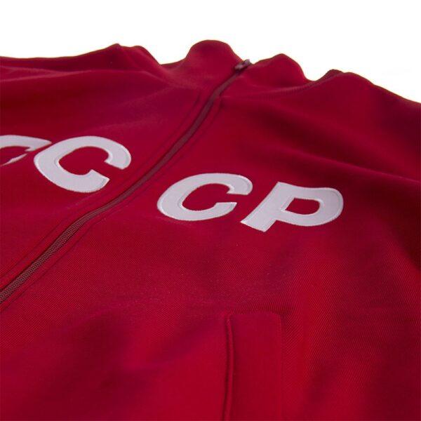 CCCP 1970's Retro Trainingsjack 6